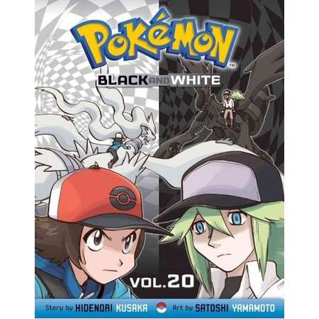 Pokemon Black and White 20 : Perfect Square Edition (Paperback) (Hidenori Kusaka) thumb