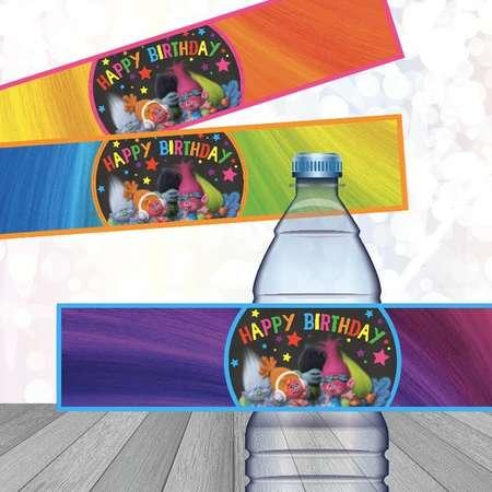 Trolls Water Bottle Labels Trolls Birthday Printable thumb