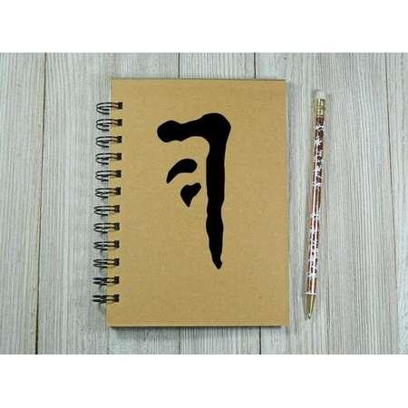 Mark of Cain - Supernatural Inspired Notebook/Journal thumb