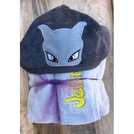 Psychic Alien Hooded Towel thumb