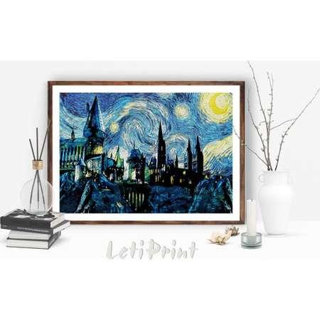 Harry Potter Print, Harry Potter Art Print, Hogwarts Art Decor, Harry Potter Wall Art, Harry Potter Poster, Starry Night Van Gogh Art Print thumb
