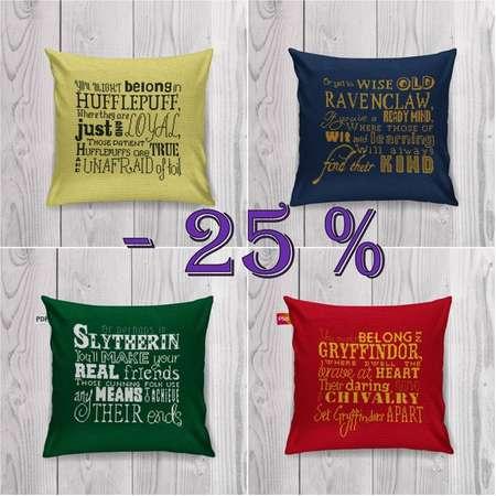Harry Potter cross stitch pattern Hogwarts cross stitch pattern Harry Potter pillow cross stitch pattern set cross stitch pattern modern pdf thumb