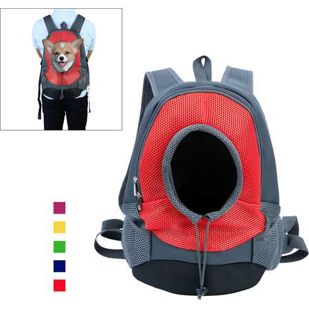 Small Dog Cat Pet Carrier Portable Outdoor Travel Tote Bag Backpack Red S thumb