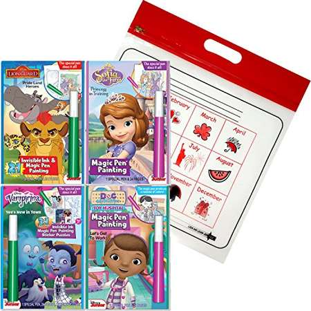 Sofia The First Toonstyle Products