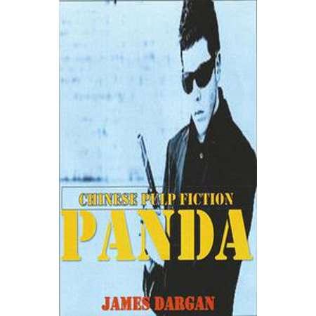 Panda, Chinese Pulp Fiction - eBook thumb