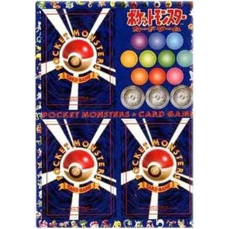 Japanese Pokemon Vending Cards Series #2 - Sheet #2 (Spearow, Machop, Flash) thumb