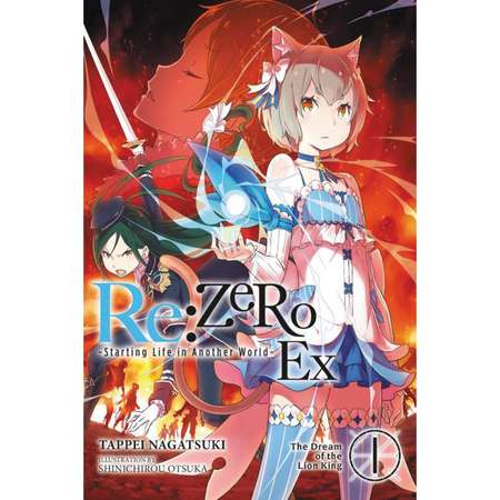 Re:ZERO -Starting Life in Another World- Ex, Vol. 1 (light novel) : The Dream of the Lion King thumb