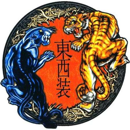 Top Heavy - Black Panther And Yellow Tiger Fierce Battle - Sticker / Decal thumb