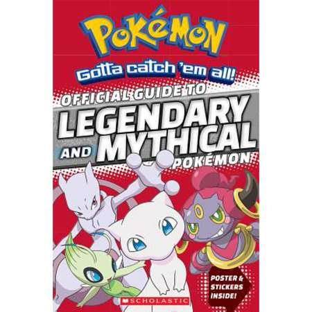 Official Guide to Legendary and Mythical Pokemon thumb