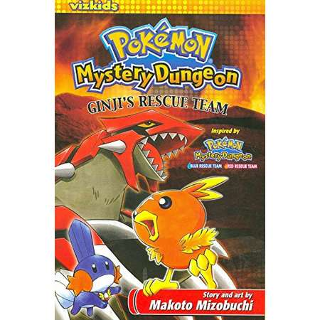 Pokémon: Mystery Dungeon (Pokemon) thumb