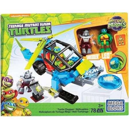 Mega Bloks Half Shell Hero Teenage Mutant Ninja Turtles Chopper thumb