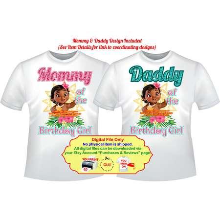 Moana iron on, Moana Baby Mommy, Daddy, DIY Moana Mommy Shirt Transfer, DIY Moana Daddy Shirt Decal, Baby Moana Iron On - MOANABABYMOMDAD thumb