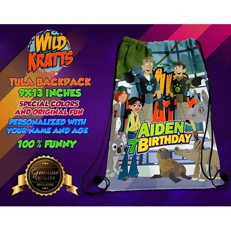 Wild Kratts Bag Favor Drawsting Party Birthday