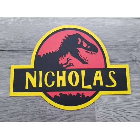 "Jurassic Park Birthday Party Wall sign, Jurassic World Door sign diecut cardstock door sign decoration 11.5"" thumb"